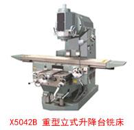 X5042B重型立式升降台铣床
